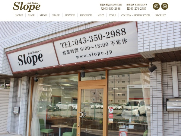 Screenshot of slope.jp