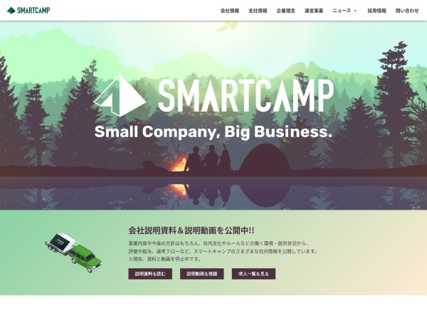Screenshot of smartcamp.asia