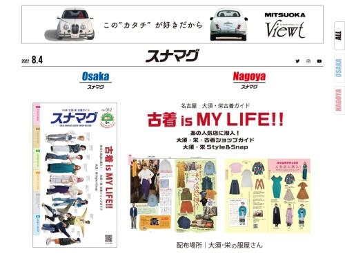 Snap! magazine