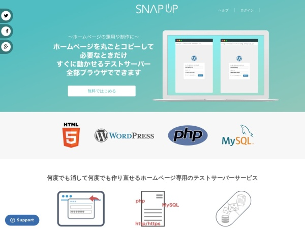 Screenshot of snapup.jp