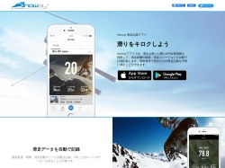 Snowayアプリランディングページ