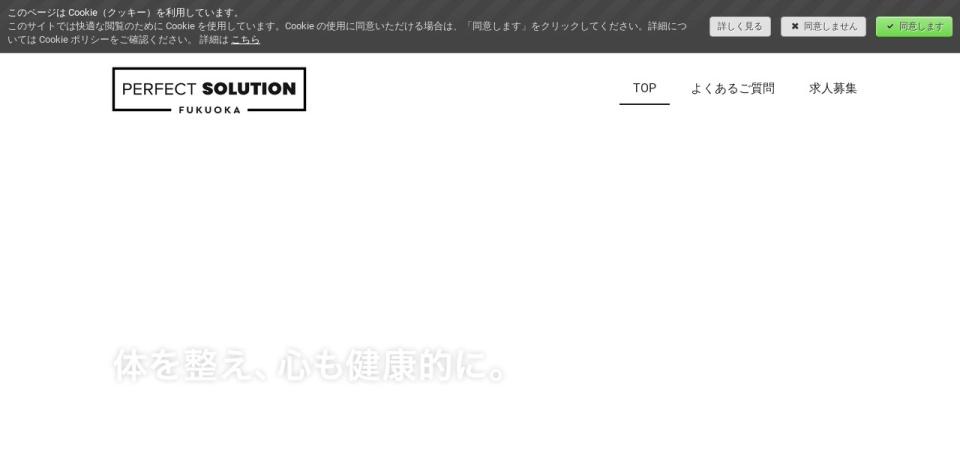 Screenshot of solution-gm.jimdofree.com