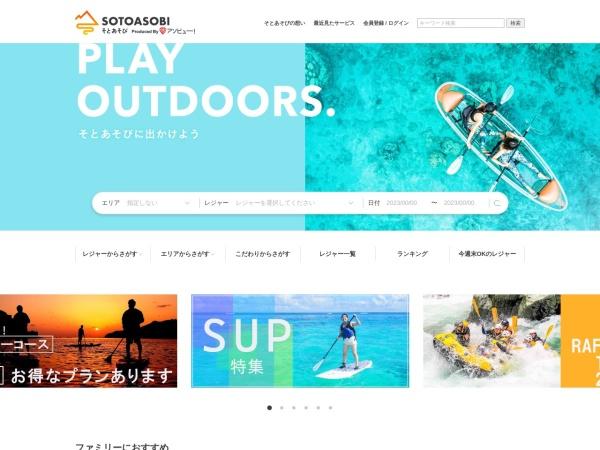 Screenshot of sotoasobi.net