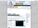 Screenshot of soundengine.jp