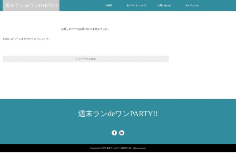 https://sp-wanp.net/2018/04/08/party-april/
