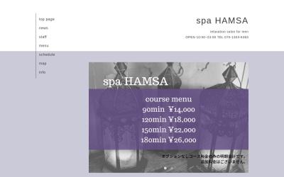 Screenshot of spa-hamsa.com