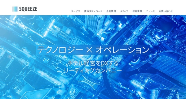 Screenshot of squeeze-inc.co.jp
