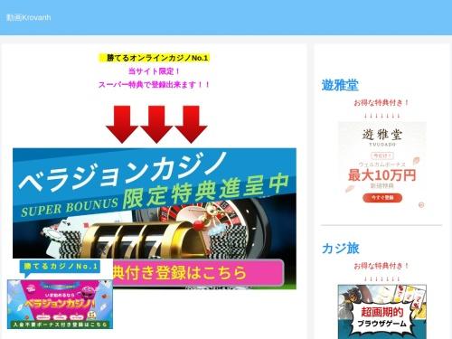 Screenshot of sr-s-award.jp