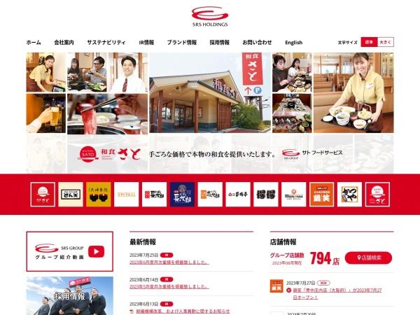 Screenshot of srs-holdings.co.jp