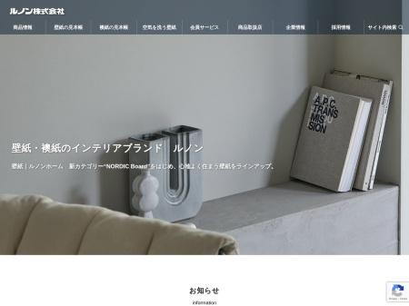 https://ssl.runon.co.jp/