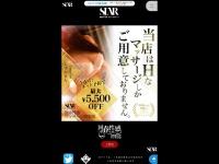 Screenshot of star-group.co.jp