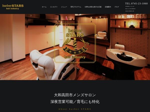 Screenshot of stars-hair-ind.jp