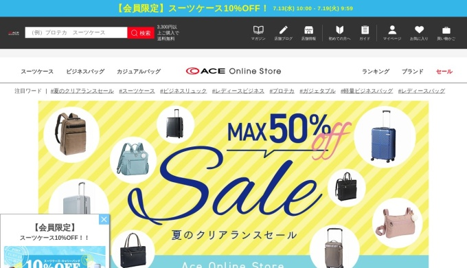 Screenshot of store.ace.jp