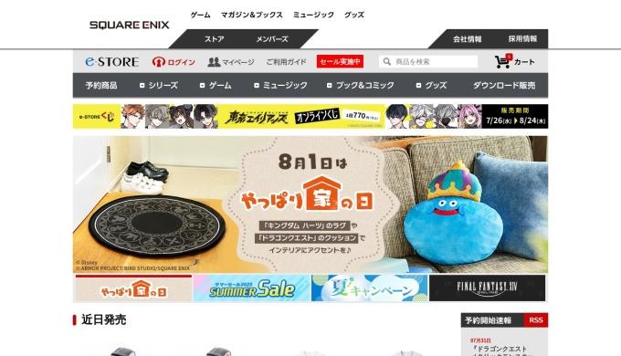Screenshot of store.jp.square-enix.com