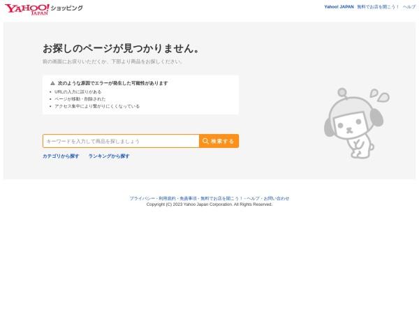 https://store.shopping.yahoo.co.jp/kuraemon23/
