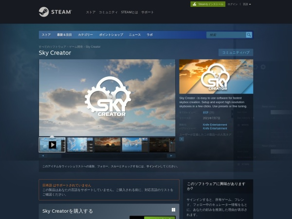 Screenshot of store.steampowered.com