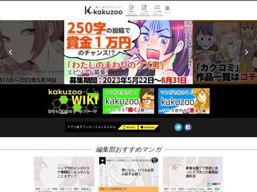 Screenshot of storie.jp