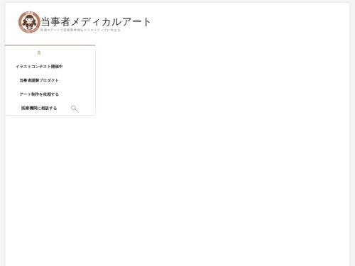 Screenshot of stresscare.tokyo