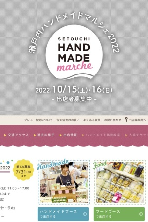 Screenshot of stu.handmade-marche.jp