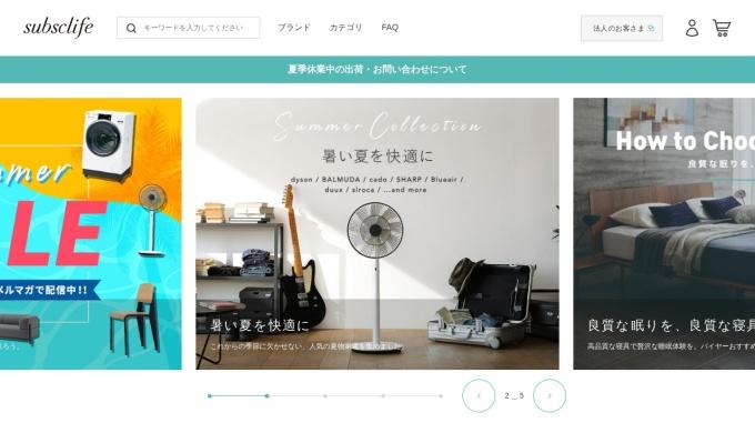 Screenshot of subsclife.com