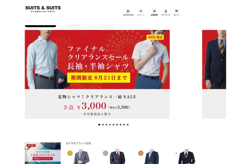 Screenshot of suits-and-suits.com