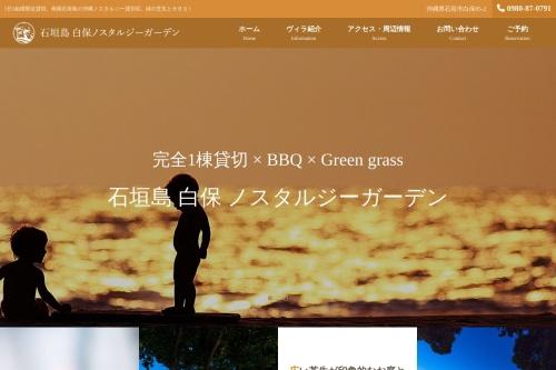 Screenshot of sunreeno.com