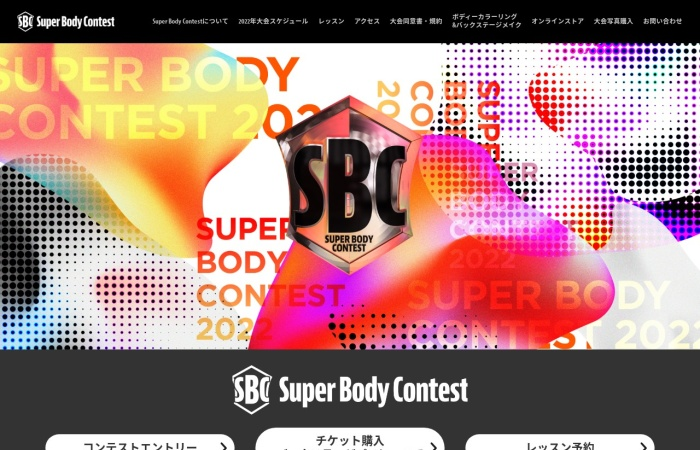 Screenshot of superbodycontest.jp