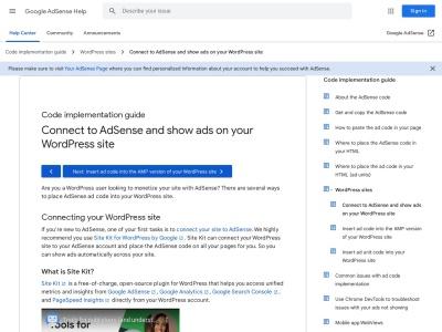 WordPress 用 AdSense プラグインのサポート終了について - AdSense ヘルプ
