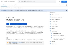 Screenshot of support.google.com