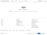 https://support.google.com/webmasters/answer/96569?hl=ja