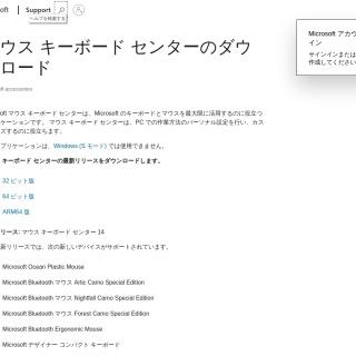 デスクトップでも快適なモバイルマウス「Microsoft Arc Mouse」 4