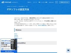 https://support.mixhost.jp/188