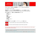 Screenshot of support.oracle.com