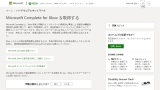https%3A%2F%2Fsupport.xbox 【朗報】おまいら!Xbox Series Sが買えるぞ!!!