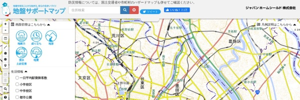 Screenshot of supportmap.jp