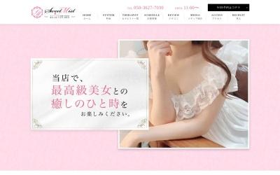Screenshot of sweet-mist.tokyo