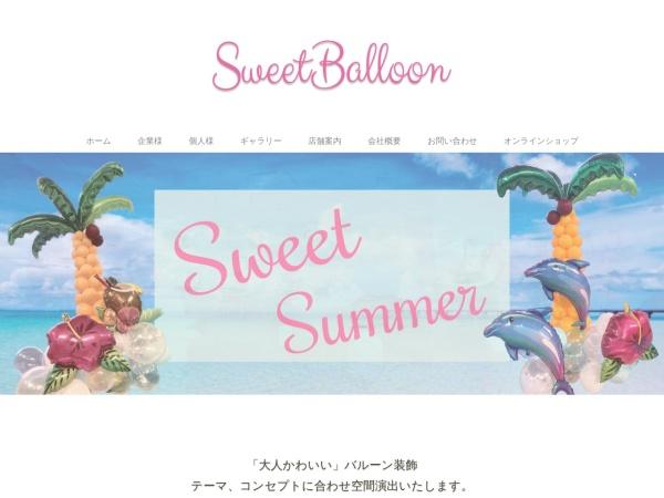 Screenshot of sweetballoon.co.jp