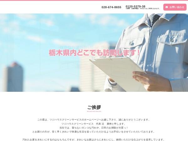 Screenshot of t-pikapika.com