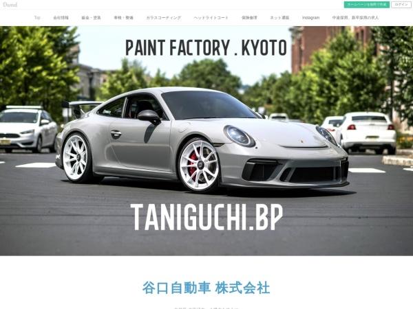 Screenshot of t-plus.amebaownd.com