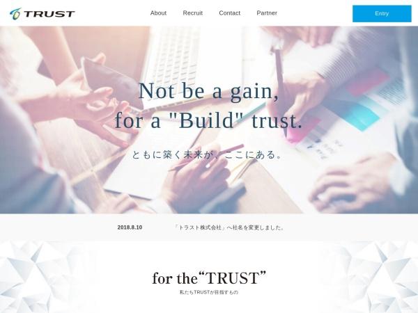 Screenshot of t-rust.jp