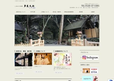 Screenshot of tadotaisya.or.jp
