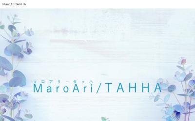 Screenshot of tahha.tokyo