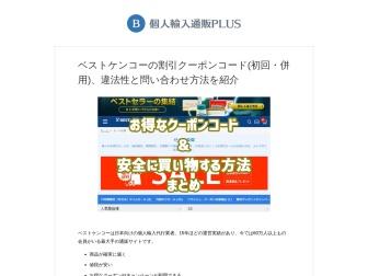 https://taiwan-plus.jp/