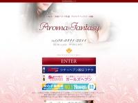 https://takanawa.aroma-fantasy.com/