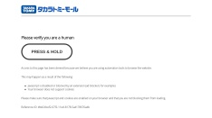 Screenshot of takaratomymall.jp