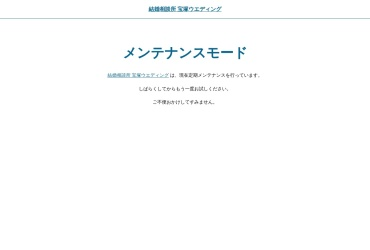 Screenshot of takarazuka-wedding.com
