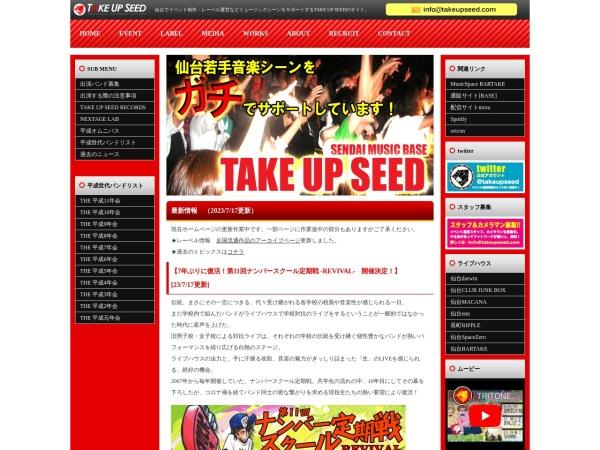 Screenshot of takeupseed.com