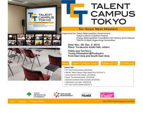https://talents-tokyo.jp/2012/