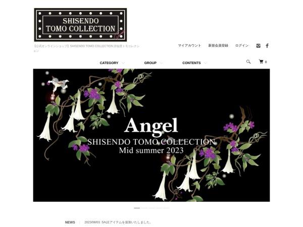 Screenshot of tamuratomo.shop-pro.jp