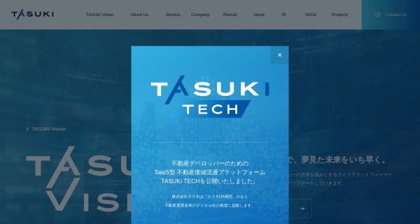 Screenshot of tasukicorp.co.jp